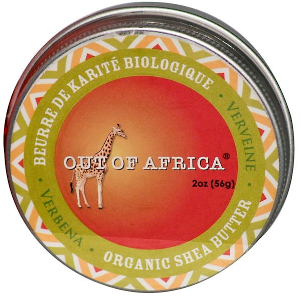 Out of Africa, Organic Shea Butter, Verbena, 2 oz (56 g) (Discontinued Item)