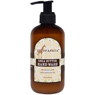 Out of Africa, Shea Butter Hand Wash, Vanilla, 8 fl oz (230 ml)