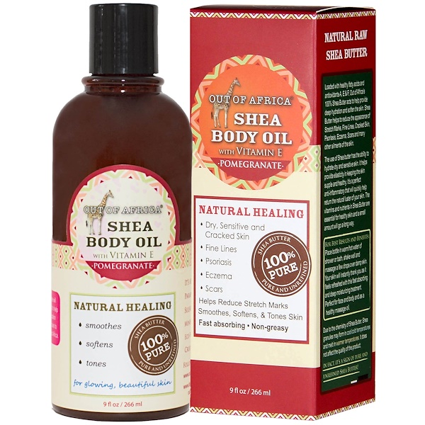 Out of Africa, Shea Body Oil with Vitamin E, Pomegranate, 9 fl oz (266 ml) (Discontinued Item)
