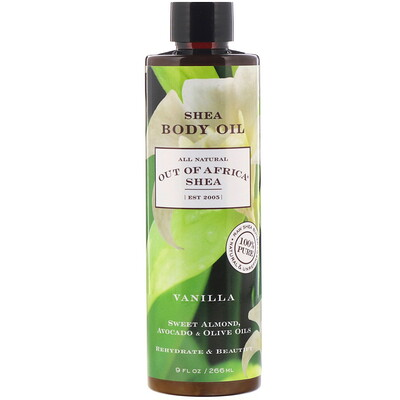 Shea Body Oil, Vanilla, 9 fl oz (266 ml) emu oil body treatment 4 fl oz 120 ml