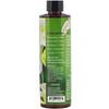 Out of Africa, Shea Body Oil, Vanilla, 9 fl oz (266 ml)