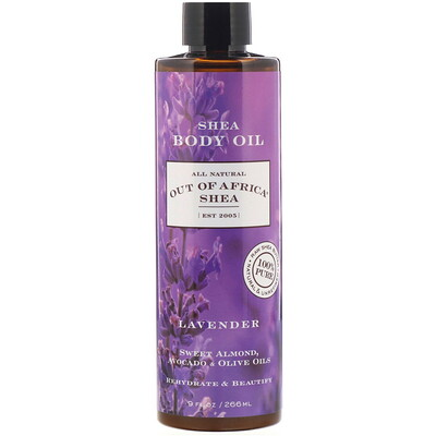 Shea Body Oil, Lavender, 9 fl oz (266 ml) emu oil body treatment 4 fl oz 120 ml