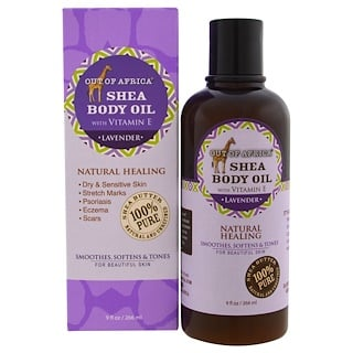 Out of Africa, Shea Body Oil, with Vitamin E, Lavender, 9 fl oz (266 ml)