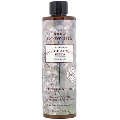 Купить Shea Body Oil, Unscented, 9 fl oz (266 ml)