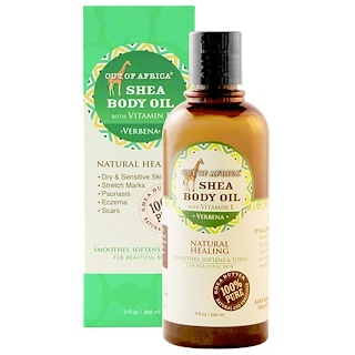 Out of Africa, Shea Body Oil with Vitamin E, Verbena, 9 fl oz (266 ml)