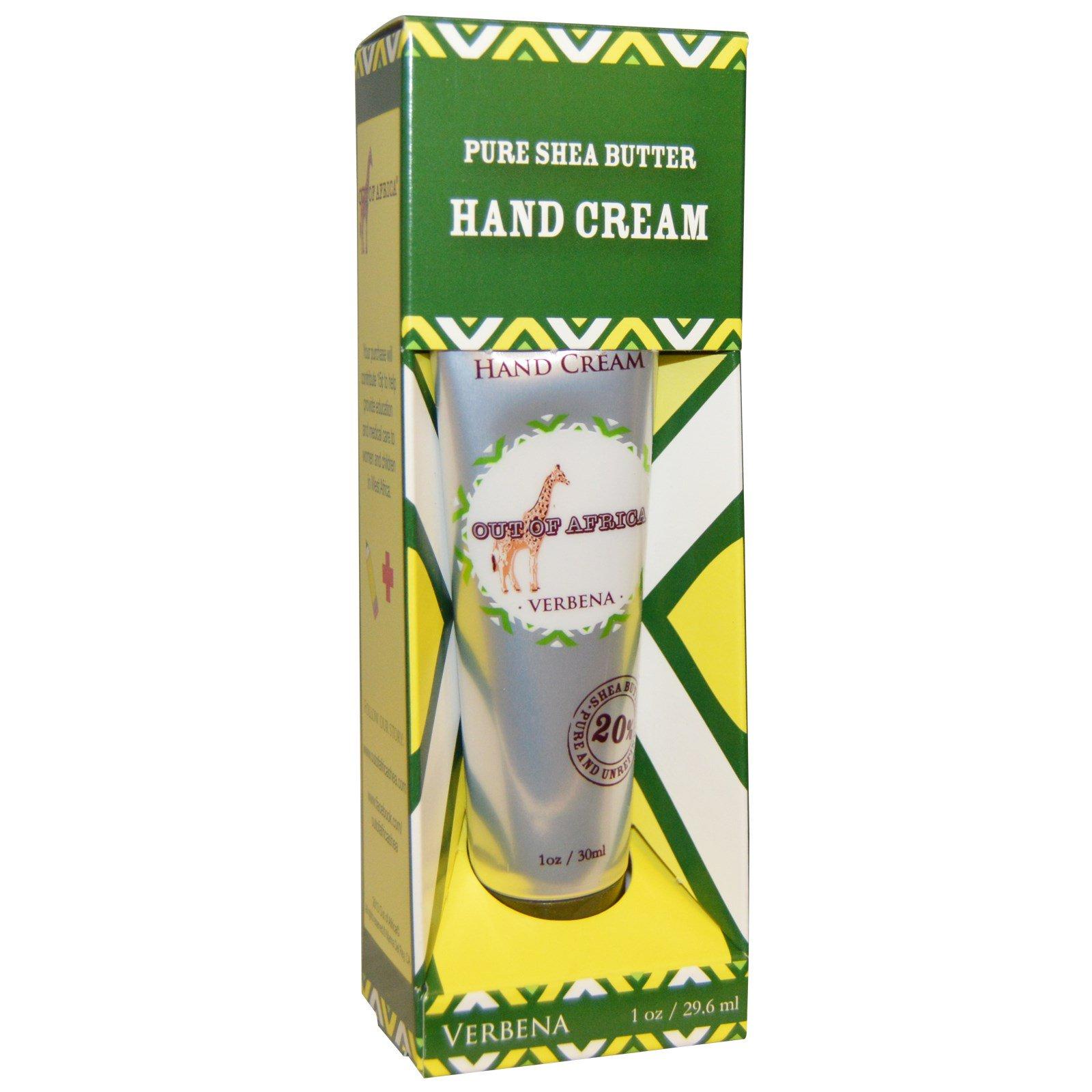 Out of Africa, Крем для рук с чистым маслом ши и вербеной, 1 унция (29.6 мл)