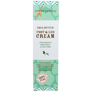 Out of Africa, Shea Butter Foot & Leg Cream, Peppermint Menthol & Tea Tree, 4 oz (118.3 ml)