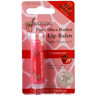 Out of Africa, Lip Balm, Pure Shea Butter, Strawberry, 0.15 oz (4 g)