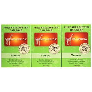 Out of Africa, Pure Shea Butter Bar Soap, Verbena, 3 Pack, 4 oz (120 g) Each