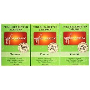 Аут оф Эфрика, Pure Shea Butter Bar Soap, Verbena, 3 Pack, 4 oz (120 g) Each отзывы