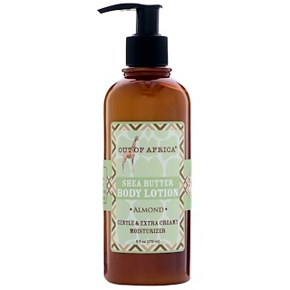 Out of Africa, Shea Butter Body Lotion, Almond, 9 fl oz (270 ml)