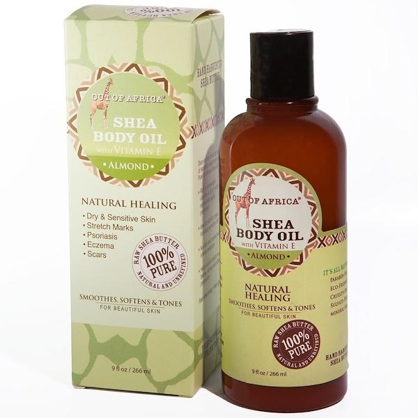Mild By Nature, Crema de caléndula, 2 fl oz (59 ml)