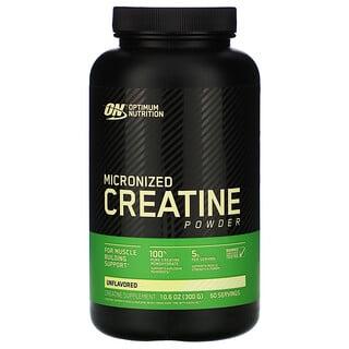 Optimum Nutrition, Micronized Creatine Powder, Unflavored, 10.6 oz (300 g)