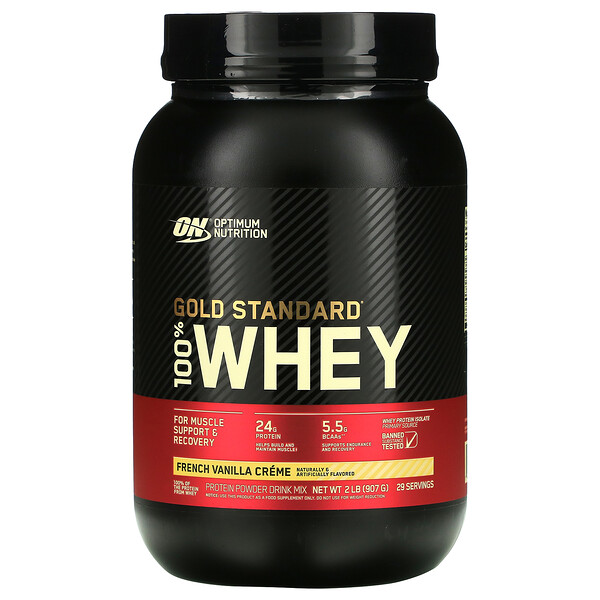 Gold Standard 100% Whey, French Vanilla Crème, 2 lb (907 g)