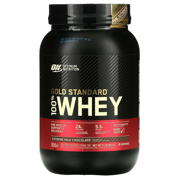 Optimum Nutrition, Gold Standard 100% Whey, Extreme Milk Chocolate, 2 lb (907 g)