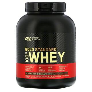 Optimum Nutrition, Gold Standard 100% Whey, Extreme Milk Chocolate, 5 lb (2.27 kg)