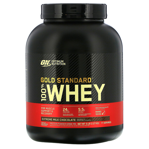 Gold Standard 100% Whey, Extreme Milk Chocolate, 5 lb (2.27 kg)