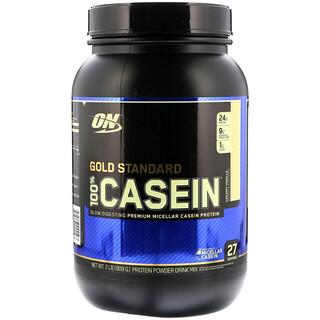 Optimum Nutrition, Gold Standard، الكاغرامين 100%، الفانيليا دهنية، 2 رطل (909 غرام)