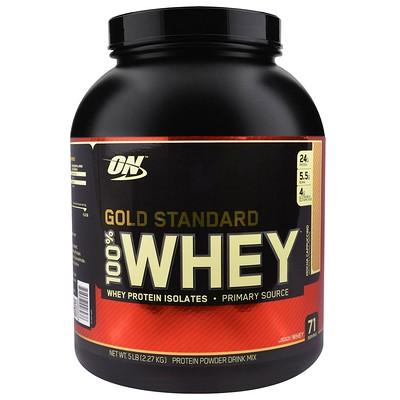 Фото - Gold Standard, 100% сыворотка, мокко капучино, 2,27 кг (5 фунтов) gold standard 100% сыворотка аппетитная клубникка 5 фунтов 2 27 кг