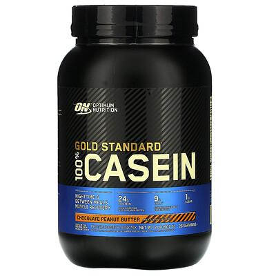 Купить Optimum Nutrition Gold Standard, 100% казеин, шоколадно-арахисовое масло, 907г (2фунта)
