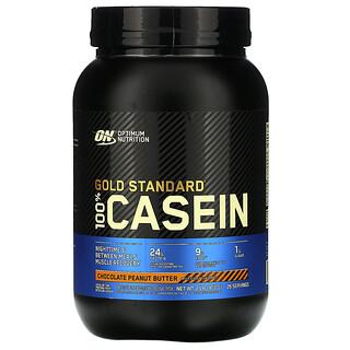 Optimum Nutrition, Gold Standard 100% Casein, Chocolate Peanut Butter, 2 lb (907 g)