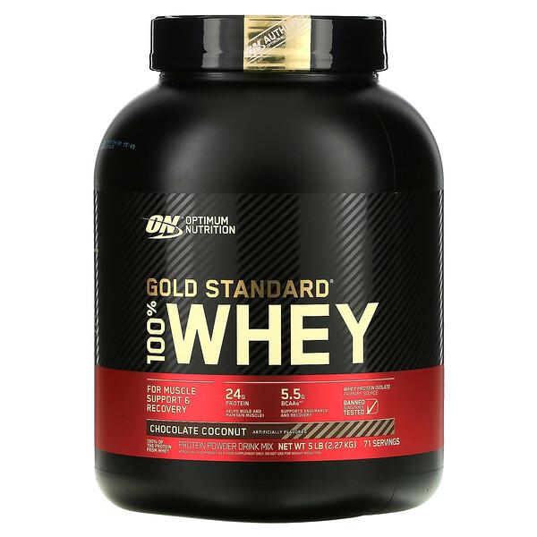 Optimum Nutrition, Estándar de oro, 100% suero de leche, chocolate con coco, 5 lbs (2,27 kg)