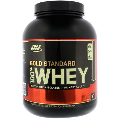 Фото - Gold Standard, 100% сывороточный протеин, кофе, 5 фунтов (2,27 кг) gold standard 100% сыворотка аппетитная клубникка 5 фунтов 2 27 кг
