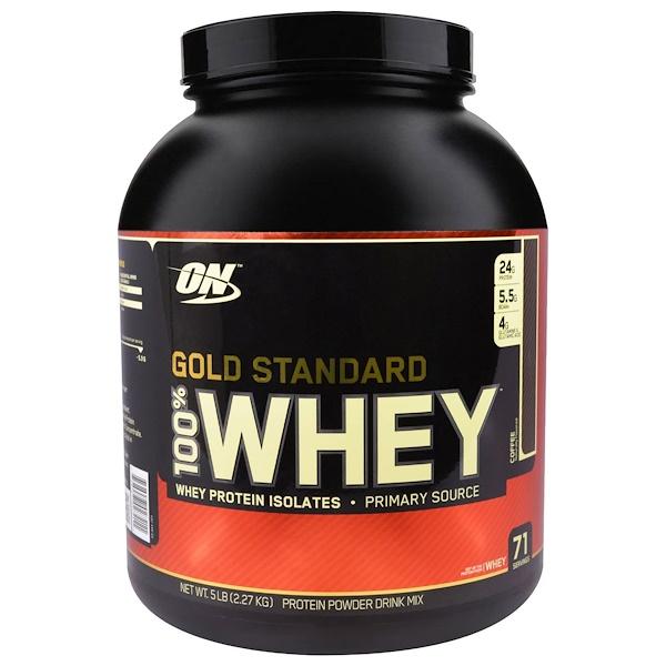 Optimum Nutrition, (オプティマムニュートリション)ゴールドスタンダード、100%ホエイ、コーヒー、5ポンド(2.27 kg)