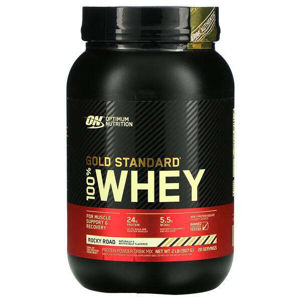 Optimum Nutrition, Gold Standard 100% Whey, Rocky Road, 2 lb (907 g)