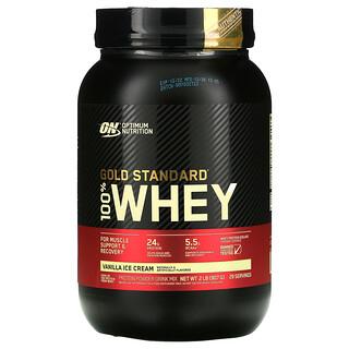 Optimum Nutrition, Gold Standard 100% Whey, Vanilla Ice Cream, 2 lb (907 g)