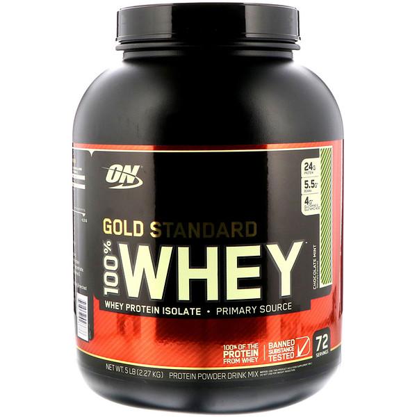 Optimum Nutrition, (オプティマムニュートリション)ゴールドスタンダード100%ホエイ・チョコレートミント、5ポンド(2.27 kg)