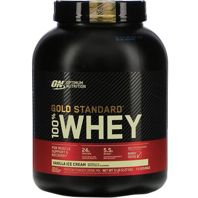Купить Optimum Nutrition Gold Standard 100% Whey, сыворотка со вкусом ванильного мороженого, 2, 27 кг (5 фунтов)