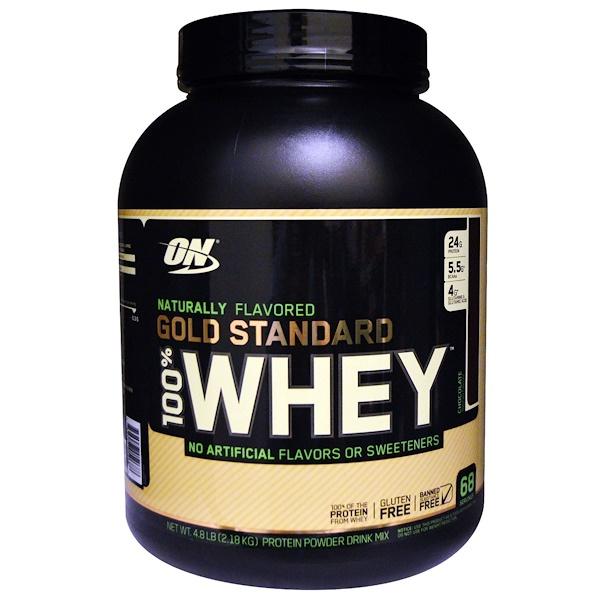 Optimum Nutrition, 黃金標準,100% 乳清,天然,巧克力,4、8 磅(2、18 千克)