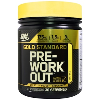 Optimum Nutrition, Gold Standard, Pre-Workout, Pineapple, 10.58 oz (300 g)