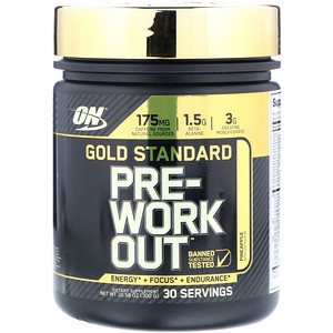 Оптимум Нутришэн, Gold Standard Pre-Workout, Pineapple, 10.58 oz (300 g) отзывы покупателей