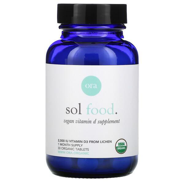Sol Food, Vegan Vitamin D3 Supplement, 2,000 IU, 30 Organic Tablets