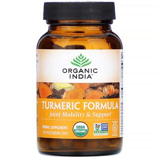 Organic India, تركيبة من الكركم، لسهولة حركة المفاصل ودعمها، 90 كبسولة نباتية