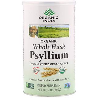 Organic India, Psyllium orgánica, cáscara entera, 12 oz (340 g)