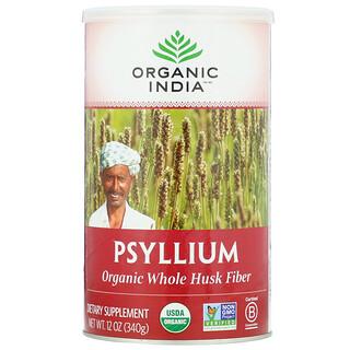 Organic India, Psyllium, Organic Whole Husk Fiber, 12 oz (340 g)