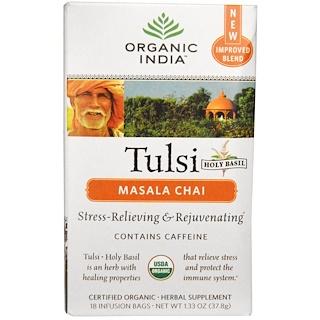 Organic India, トゥルシーティー、チャイマサラ、インフュージョンバッグ18袋、1.33 oz (37.8 g)