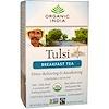 Organic India, 툴시, 홀리 바질, 블랙퍼스트 티, 18 티백, 1.08 온스 (30.6g)