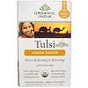 Organic India, Tulsi Holy Basil Tea, Lemon Ginger, Caffeine Free, 18 Infusion Bags, 1.27 oz (36 g)