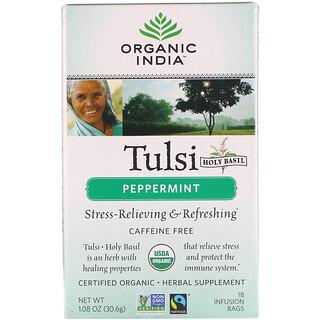 Organic India, Tulsi Tea, Peppermint, Caffeine-Free, 18 Infusion Bags, 1.08 oz (30.6 g)