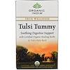 Organic India, Tulsi Tummy Tea, Caffeine-Free, 18 Infusion Bags, 1.14 oz (32.4 g)