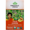 Organic India, Tulsi Ginger, Caffeine-Free, 18 Infusion Bags, 1.10 oz (31.3 g)