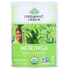 Organic India, 有機辣木葉粉,8 盎司(226 克)