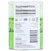 Organic India, Moringa, 8 oz (226 g)