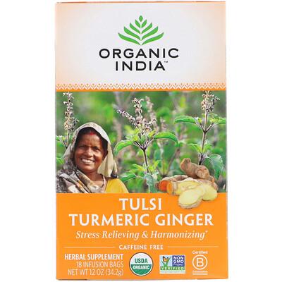 Organic India Tulsi Tea, Turmeric Ginger, Caffeine-Free, 18 Infusion Bags, 1.2 oz (34.2 g)