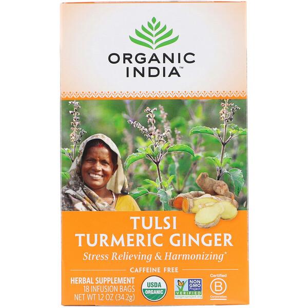 Tulsi Tea, Turmeric Ginger, Caffeine-Free, 18 Infusion Bags, 1.2 oz (34.2 g)