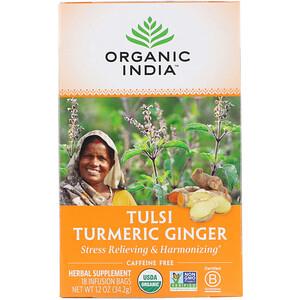 Органик Индиа, Tulsi Tea, Turmeric Ginger, Caffeine-Free, 18 Infusion Bags, 1.2 oz (34.2 g) отзывы покупателей